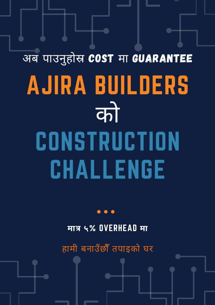 Construction Challenge Offer